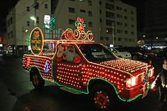 Santa Claus's Car