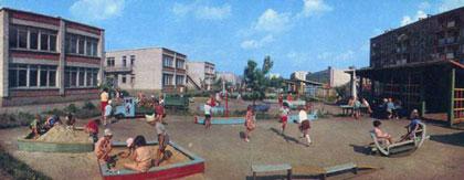 Житомир. Детский сад.