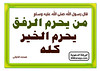 akhlaq0007s (www.2lbum.com) Tags: الألبوم جميلة مؤثرة تلاوات تلاوة القرآني