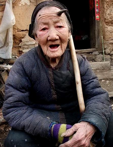 Zhang Ruifang sarvineen