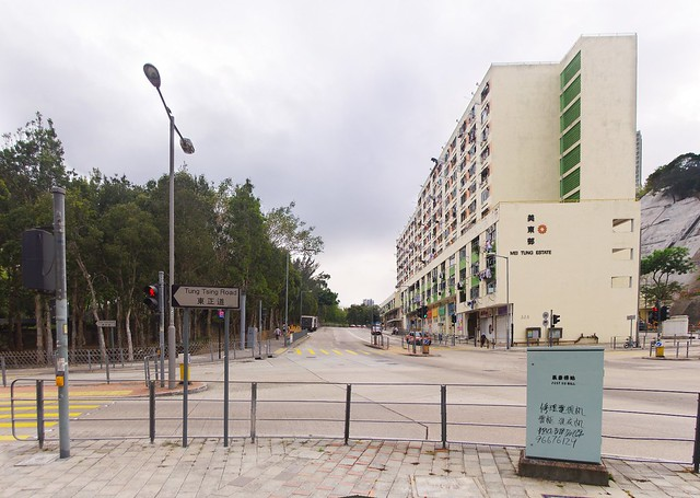 Tung Tau Tsuen Dou. Vasemale jääv park rajati Walled City asemele