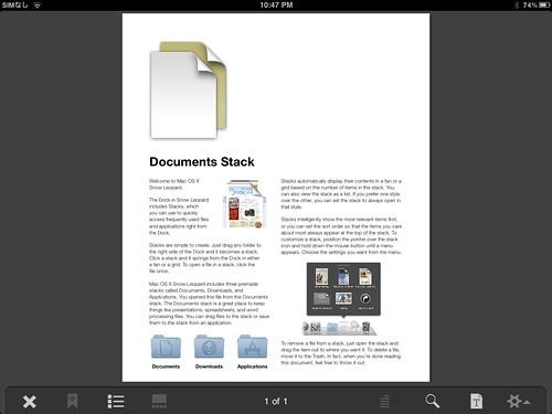 cloud connect PDF view
