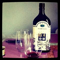 10 yr Shaoxing wine