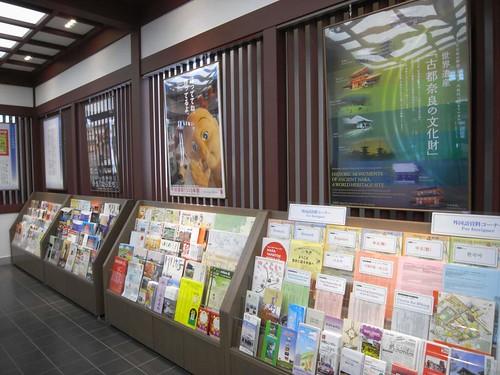 奈良市総合観光案内所-10