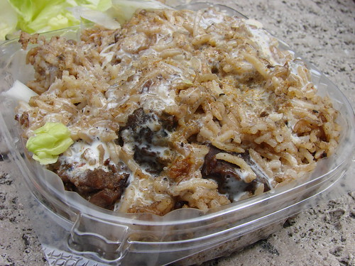 Mutton Biryani from the Trini Pak Cart