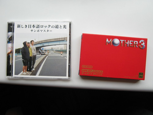 I was able to find a new copy of Mother 3 at the Super Potato