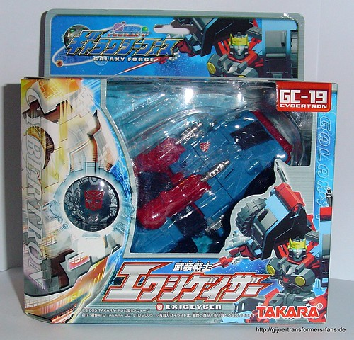 Exigeiser Galaxy-Force Transformers 001