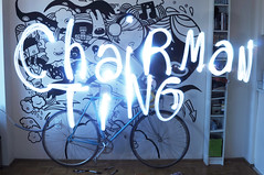 Chairman Ting - Bicycle wall art (Chairman Ting) Tags: lightpainting wallart fixedgear cutchemist stopmotionanimation vancouverart nikond90 carsonting chairmanting chairmantingindustries carsontingillustration rethinkvancouver singlespeedroadbike chairmantingbicyclewallart stopmotionanimationwallart acrylicpaintonwall nationalanthemtshirts nikkor2880mmaf mielesinglespeedroadbike vancouversinglespeedbike chairmantingillustratin