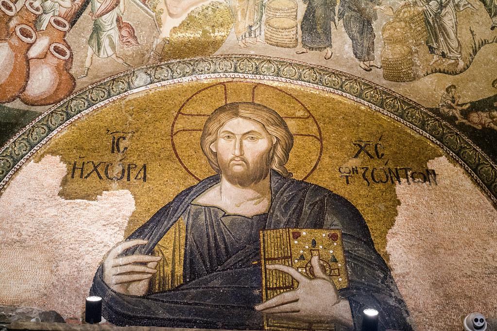 фото: The Mosaics of Chora Monastery