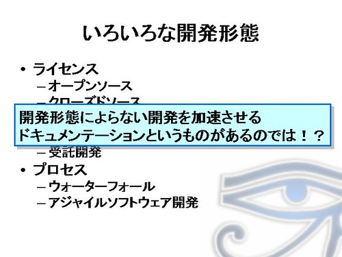 slide_030