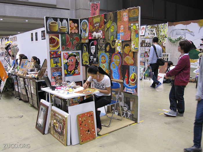 Tokyo Design Festa