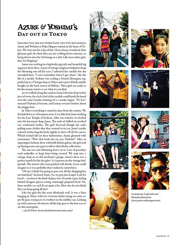 Imagozine: Azure and Yoshimi's Day Out in Tokyo