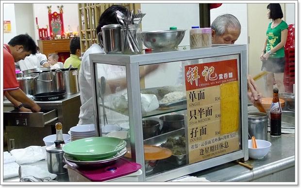 Cheong Kee Price List