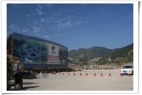 20090208_Xiamen_245