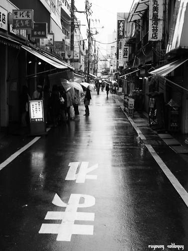 GXR_Tsukiji_05 (by euyoung)