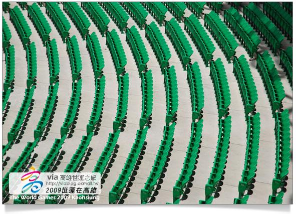 2009世運在高雄-世運主場館