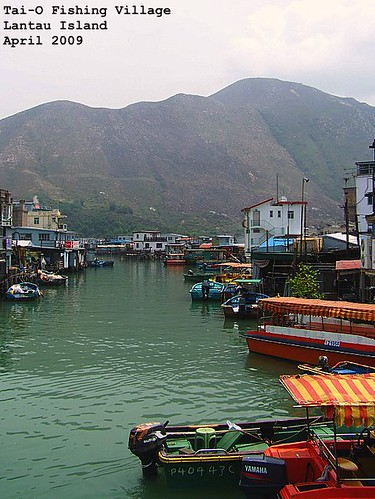 Tai-O Fishing Village