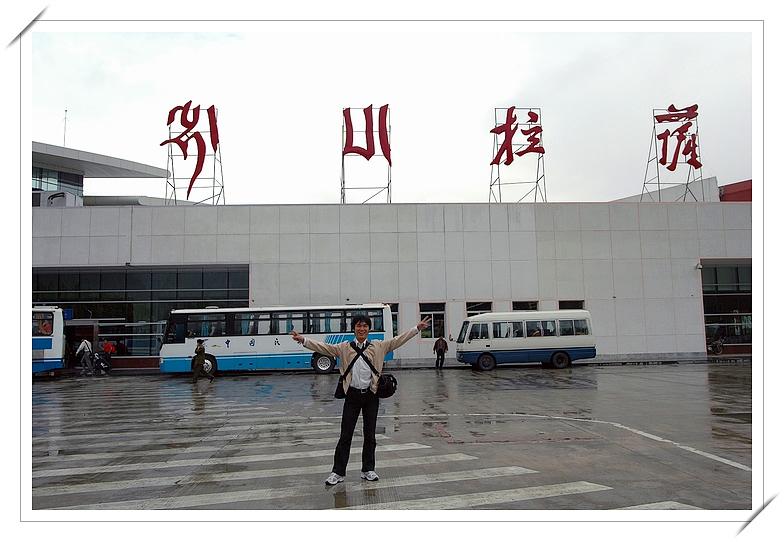 04拉薩機場004.jpg