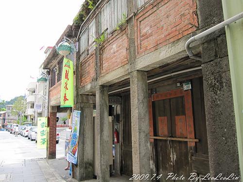 坪林老街-茶的故鄉-北宜公路景點