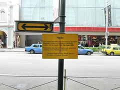 Pedestrain Underpass Notice