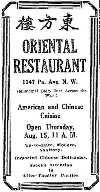 1918_oriental_cafe