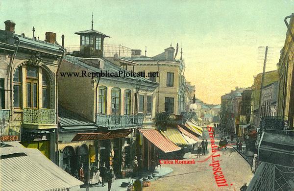 Strada Lipscani si Calea Romana