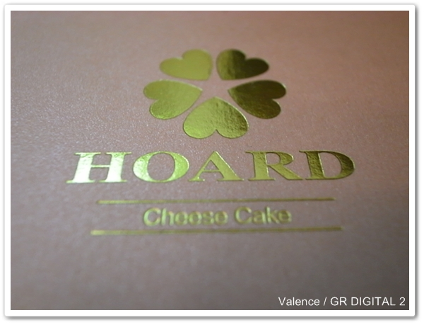HOARD_002