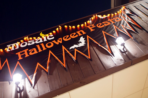 Kobe Mosaic Halloween 03