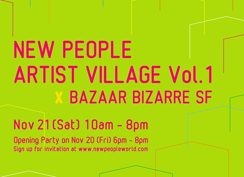 New People Artist Village Vol. 1