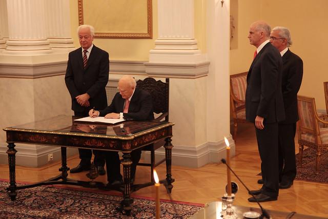 Ορκωμοσία του πρωθυπουργού Γιώργου Α. Παπανδρέου