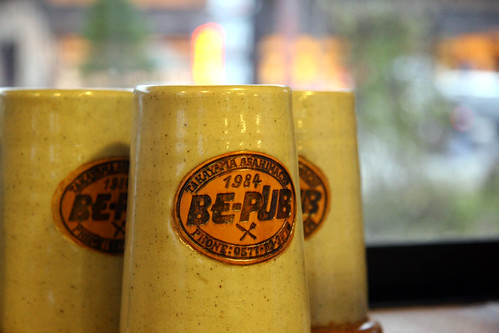 Takayama cerveceria jarritas