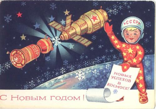 005-Postal navideña rusa antigua 1-Mazaika.com