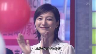 広末涼子 画像47