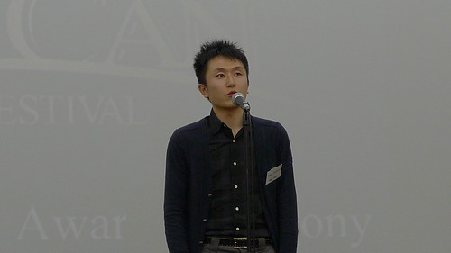 Best Fiction Film Award winner Nishihara