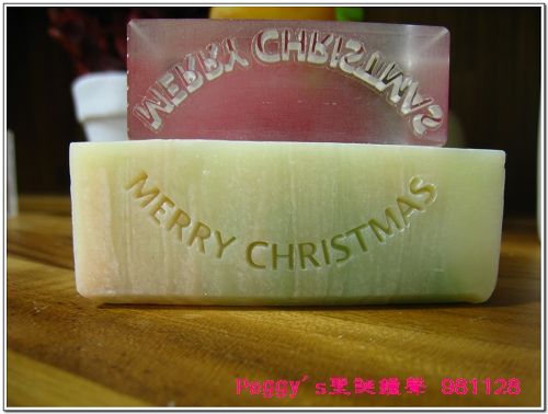 聖誕快樂文字02