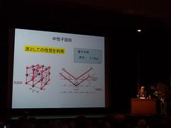 Prof. Makoto Kobayashi