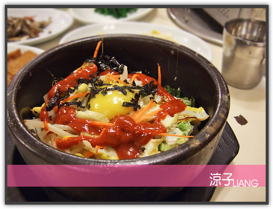 韓式涮涮鍋 石頭鍋拌飯06