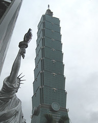 Taipei 101 / New York New York