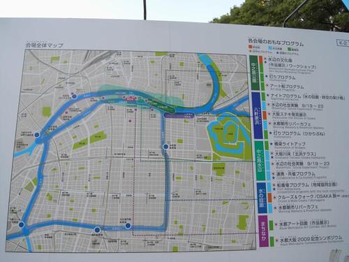 水都大阪2009-03
