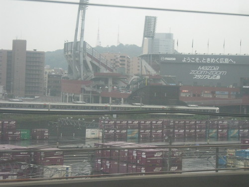 We rode past Mazda Stadium (Home of the Carp) on our way to Kyoto.