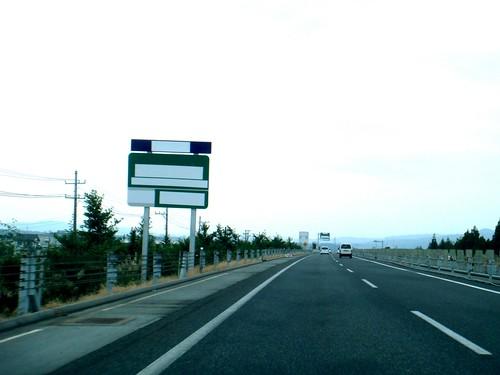 長岡南越路スマートIC