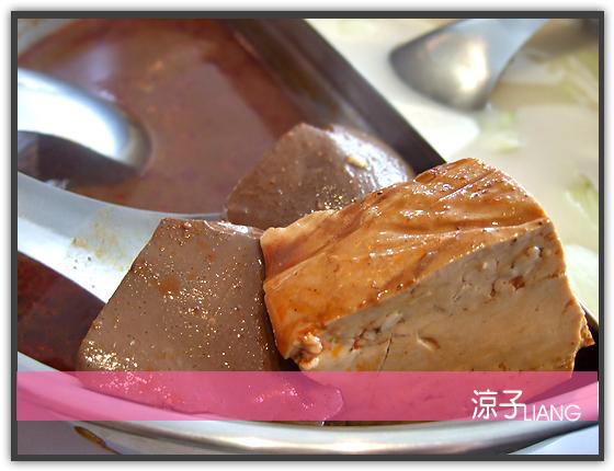 太和殿麻辣鍋07