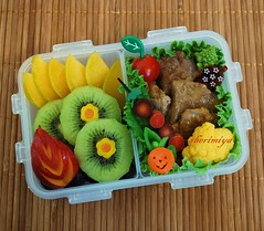 Honey Mustard Pork Bento (sherimiya ) Tags: flowers school cute halloween tomato lunch kid pretty jackolantern sheri plum pork grapes cauliflower bento carrots kiwi romanesco obento peapods sherimiya