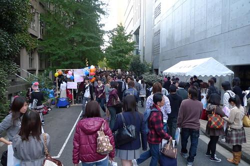 Waseda Festival