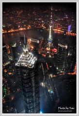 巨塔兩相望 (nans0410(busy)) Tags: china nikon shanghai tokina 上海 hdr jinmaotower 中國 orientalpearl d90 浦東 金茂大樓 東方明珠 陸家嘴 環球金融中心 worldfinancialcenterobservatory