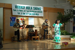Free hula show at Lahaina Cannery Mall