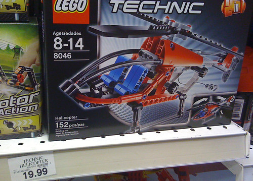 LEGO 2010 Sets Spotted at Toys R Us - Technic 8046 Helicopter