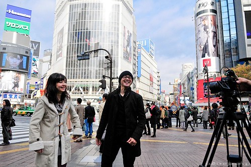 How Discovering Japan Changed My Life