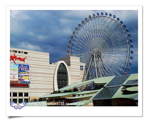 090704內湖線通車日05_從劍南站眺望美麗華百樂園摩天輪