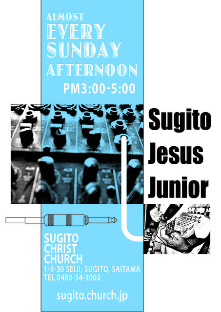 Sugito Jesus Junior